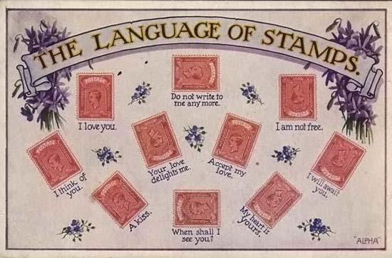 stamp-code