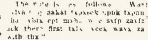 ohio-cipher-version-1