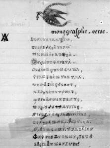 Debosnys-Cipher-3a