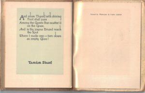 Last page of Rubaiyat
